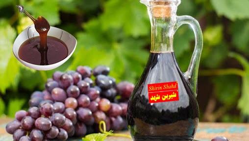 خرید اینترنتی شیره انگور ممتاز و صادراتی