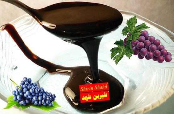 فروش عمده شیره انگور سیاه حرمل