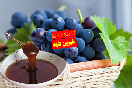 خرید و قیمت شیره انگور عسگری اصل