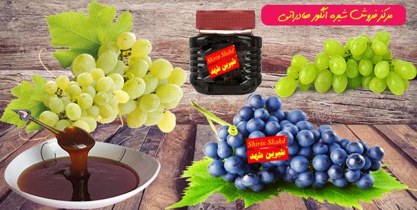 صادرات شیره انگور صنعتی