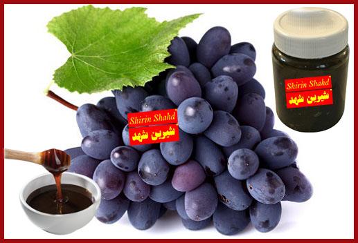 صادرات شیره انگور