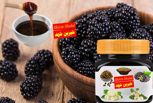 شیره توت طبیعی تازه با قیمت مناسب