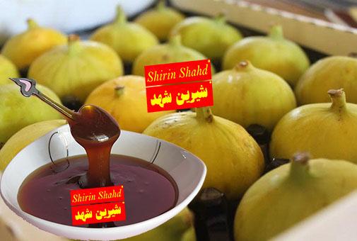 قیمت خرید عمده شیره انجیر سنتی
