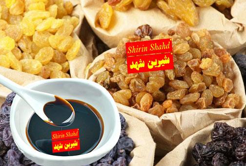فروش آنلاین شیره کشمش درجه یک و اصل