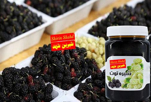 قیمت روز شیره توت خانگی و ناب