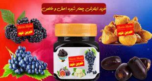قیمت معجون چهارشیره در تبریز