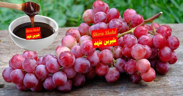 پخش عمده شیره انگور اعلاء در تبریز