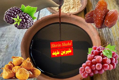 چهار شیره خالص با قیمت فروش ارزان