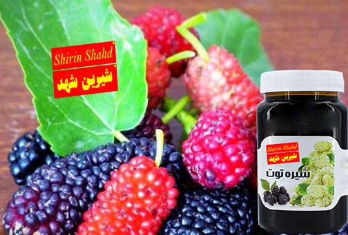 تولید شیره توت سفید طبیعی اصل