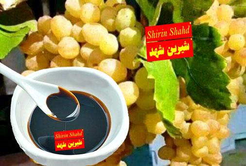 شیره انگور اصل ملایر