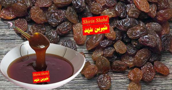 شیره کشمش نیم کیلویی ارزان قیمت