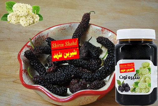 صادرات شیره توت سفید