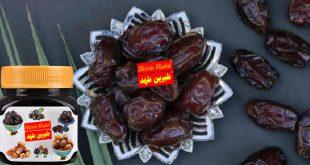 فروش اینترنتی شیره خرما اصل