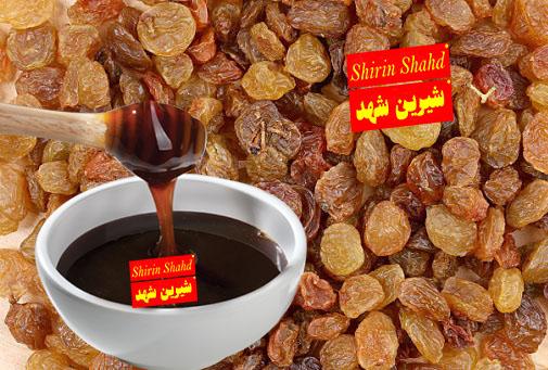 قیمت خرید شیره کشمش فله ای