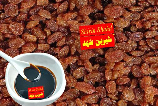 مراکز توزیع و فروش شیره کشمش در ایران