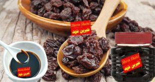 پخش کننده شیره کشمش اصل صادراتی