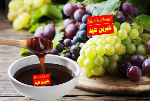 فروشگاه شیره انگور ارزان قیمت