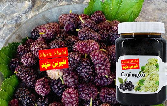 خرید شیره توت سنتی در تهران