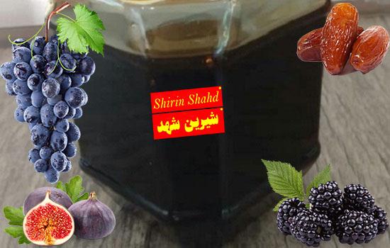 خرید و قیمت چهار شیره اصل و طبیعی