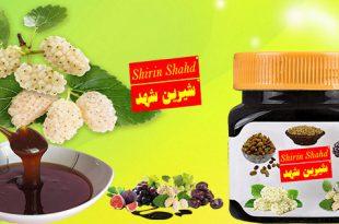 شیره توت طبیعی با قیمت فروش ارزان