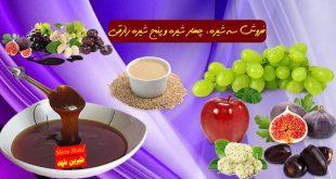 قیمت خرید و فروش پنج شیره رازقی
