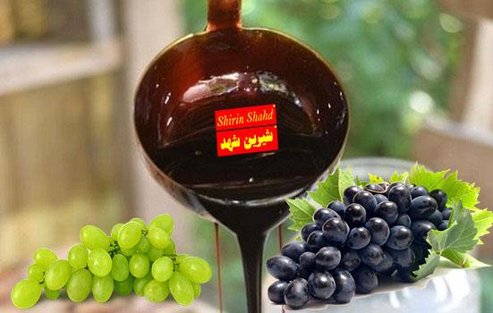 شیره انگور صادراتی با قیمت فروش مناسب
