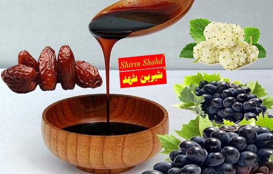 فروش و صادرات سه شیره درجه یک و خالص