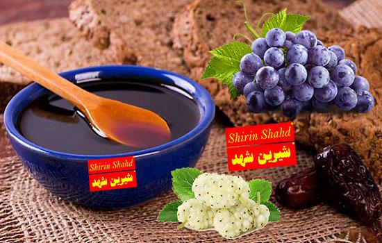 فروش و صادرات سه شیره ممتاز و باکیفیت