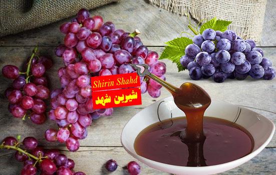 مرکز صادرات شیره انگور به افغانستان