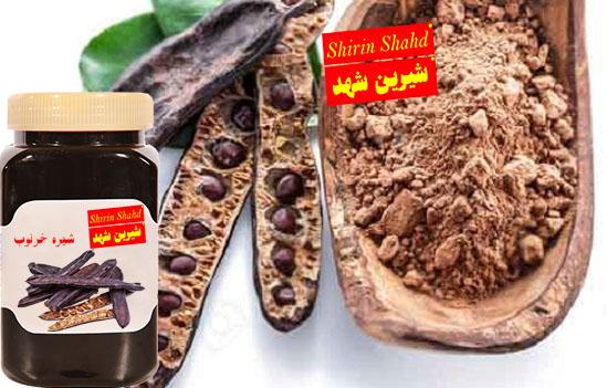 خرید عمده شیره خرنوب ایرانی و ترکیه ای