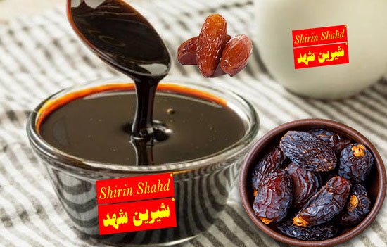 خرید و قیمت شیره خرما خانگی اصل