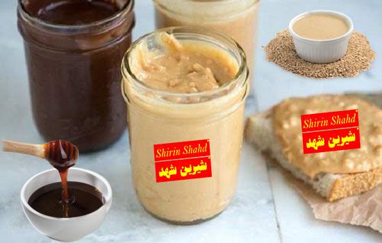 قیمت و خرید انواع ارده شیره خانگی