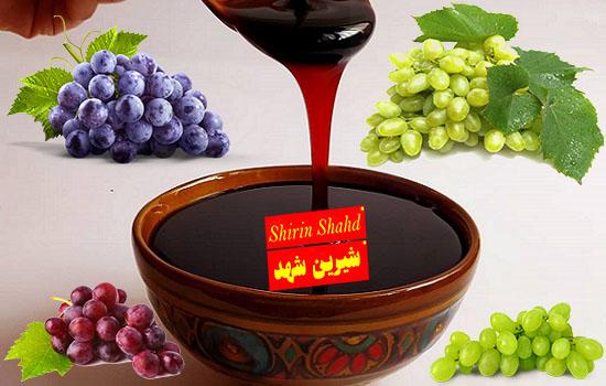 خرید بی واسطه شیره انگور در تهران