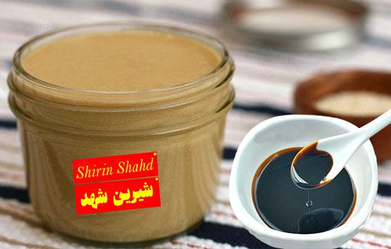 خرید و قیمت فروش ارده شیره خالص